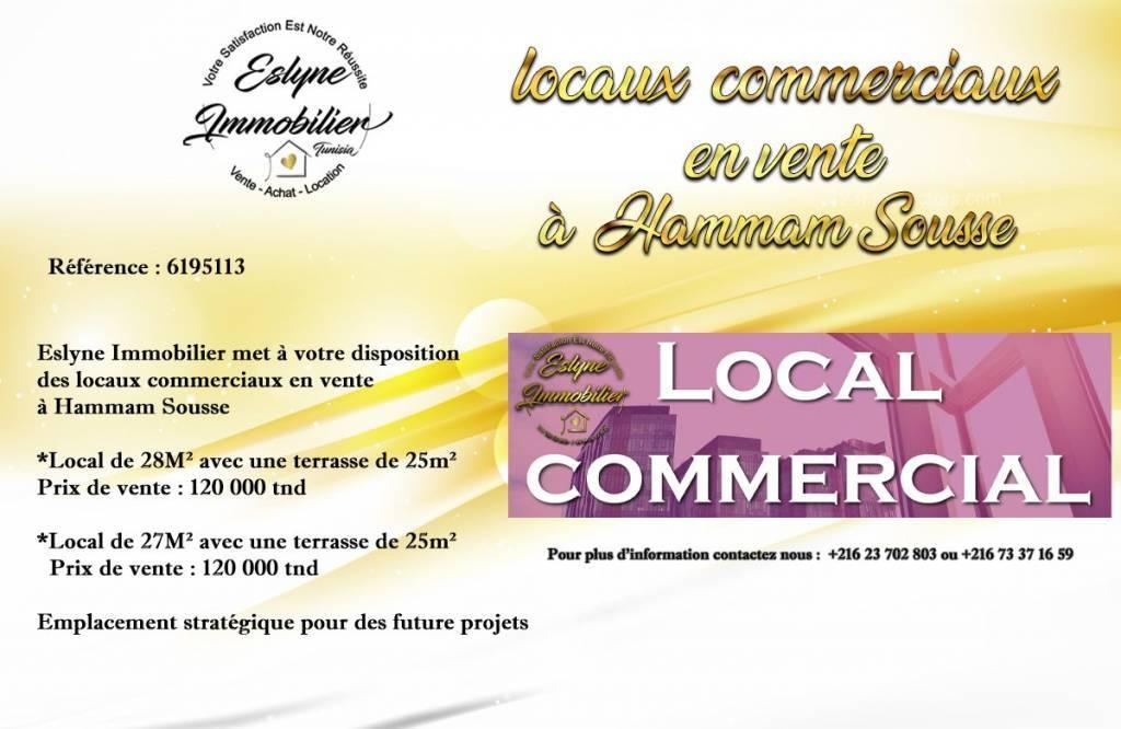 Vendita Locale commerciale Hammam Sousse